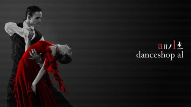 ダンスショップアルのイメージ