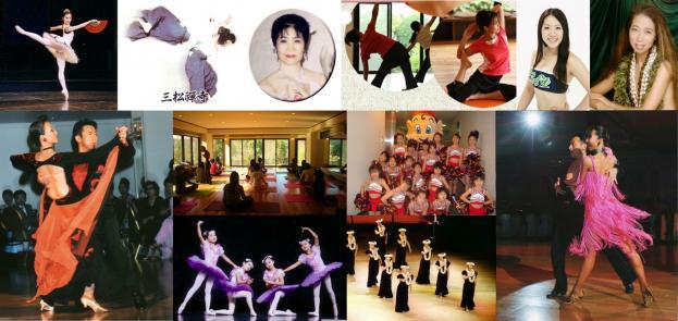 アクティブダンススタジオのイメージ