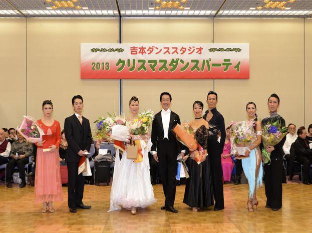 吉本ダンススタジオのイメージ
