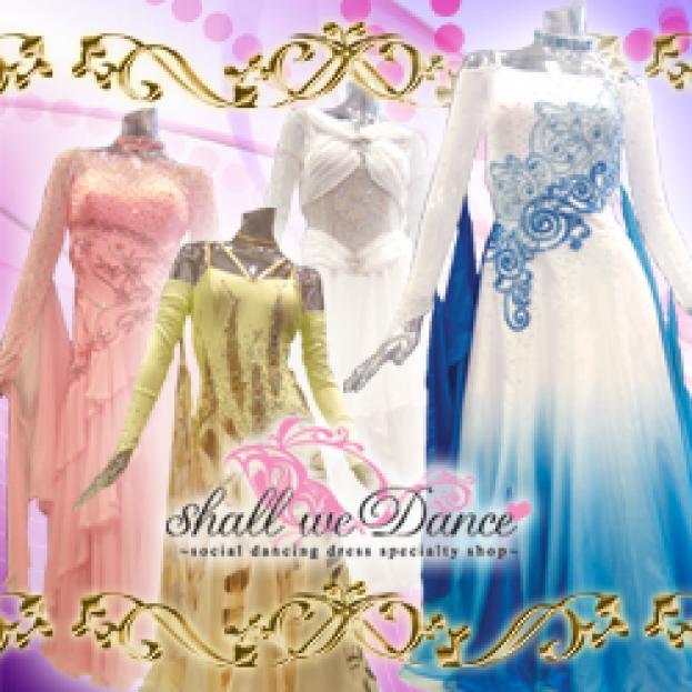 旭川ダンスショップShall we Danceのイメージ