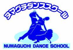 ヌマグチダンススクール外観