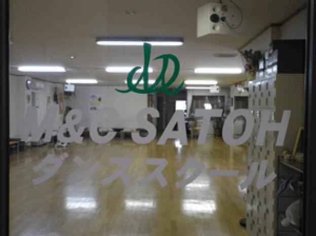 M&C SATOHダンススクールのイメージ