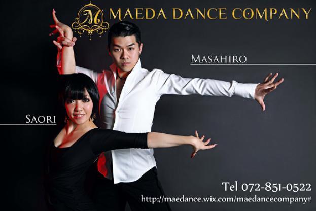 前田ダンスカンパニーのイメージ