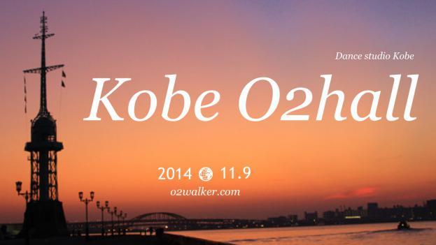 Kobe O2hall(こうべオーツーホール)のイメージ