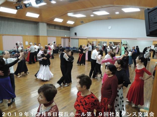 中高年の社交ダンスサークルのイメージ