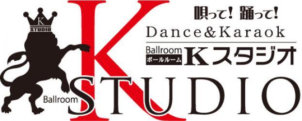 Kスタジオのイメージ