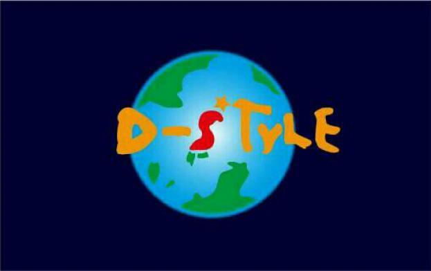 D-STYLEのイメージ