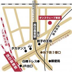 ダンスウェーブ東京 DANCE WAVE TOKYO外観
