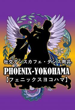 PHOENIX-YOKOHAMA(フェニックスヨコハマ)外観